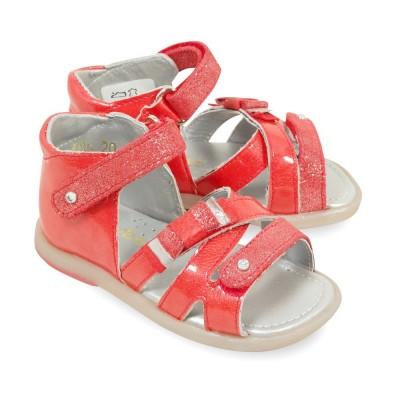 http://www.chausspetons.com/2913-thickbox/babybotte-tineu-en-cuir-rouge.jpg