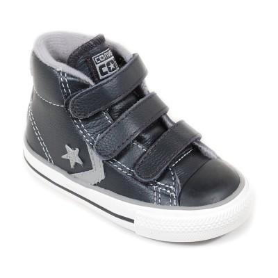 converse cuir noir bebe